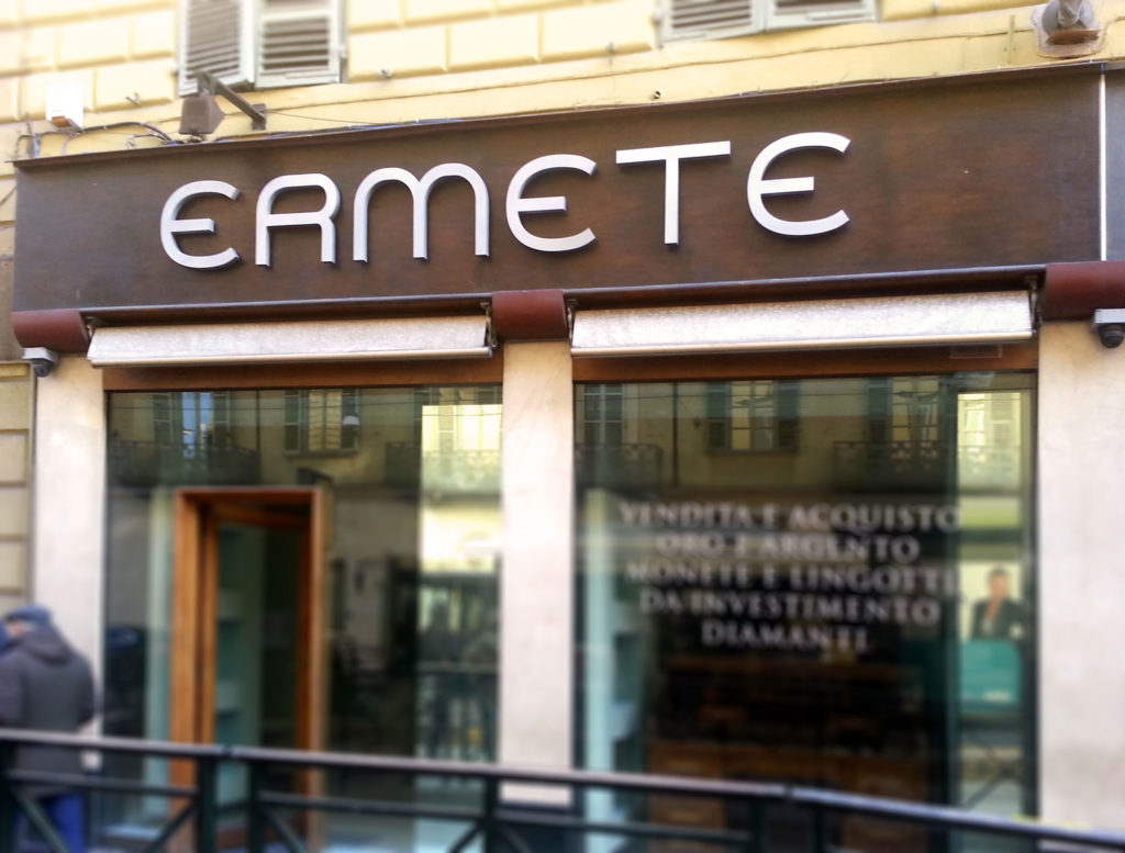 Ermete